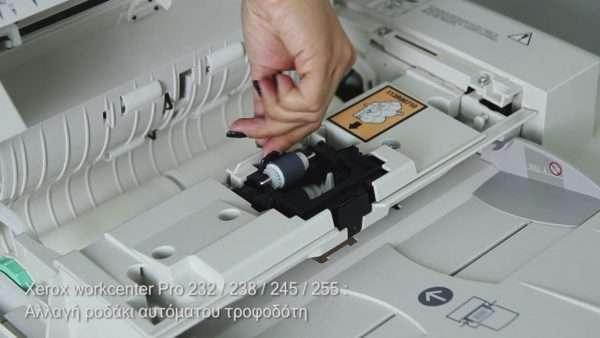 Xerox DADF Feed Roll 113R00710